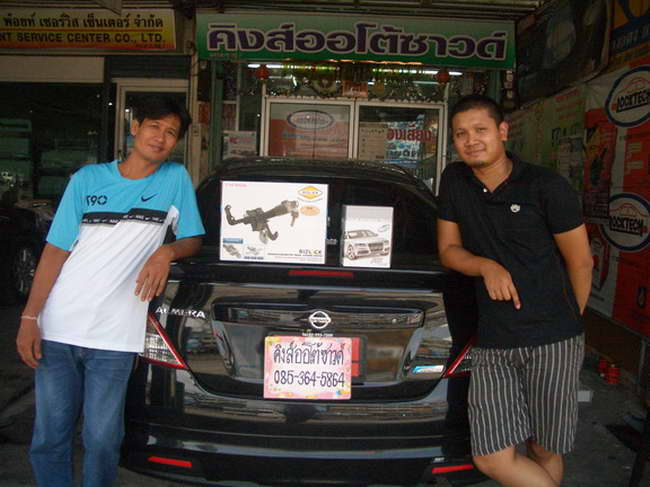 ABT TWO WAY , LOCKTECH BY VISITLOCK กล่องฟ้า